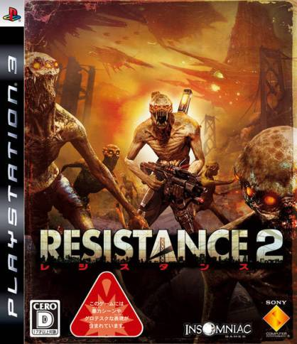 Japan's box art for Resistance 2 removed Nathan and piled on the Chimera.