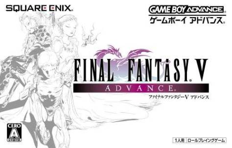 The Japanese release of the GBA version.