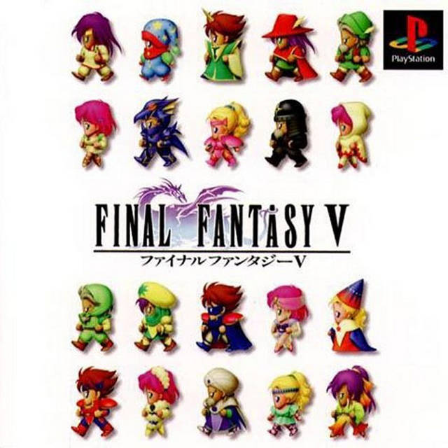 Final Fantasy Anthology Black Label Cover Art