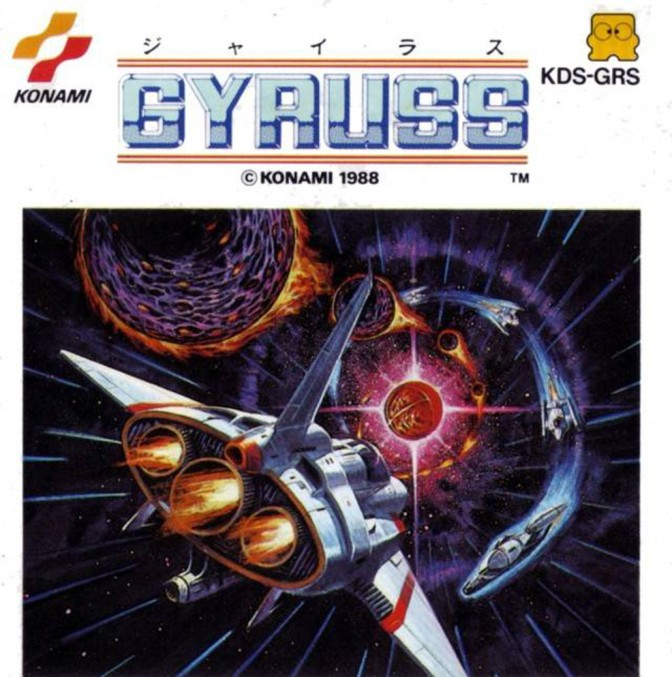 The Box Art of Gyruss