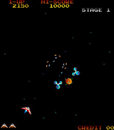Blasting that orange sphere granted the double blaster power-up.