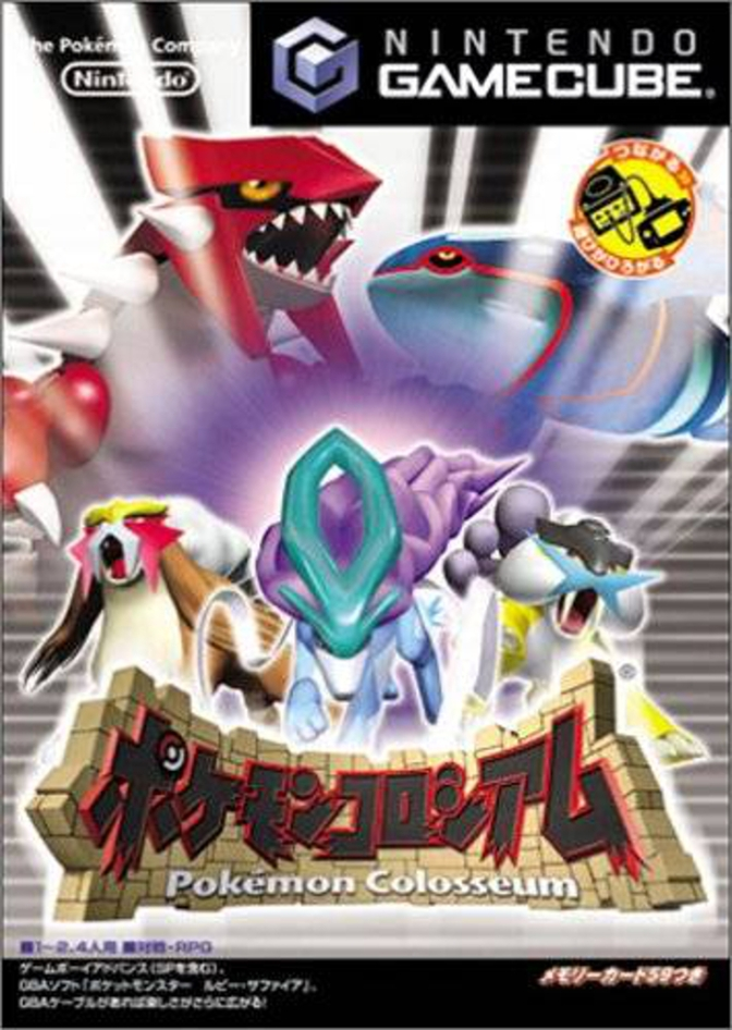 Pokemon Colosseum - Japanese Box Art