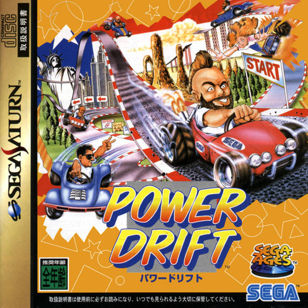 Power Drift Arcade Review My Brain On Games