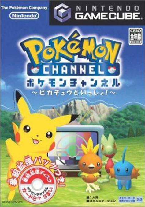 Pokemon Channel - Japan