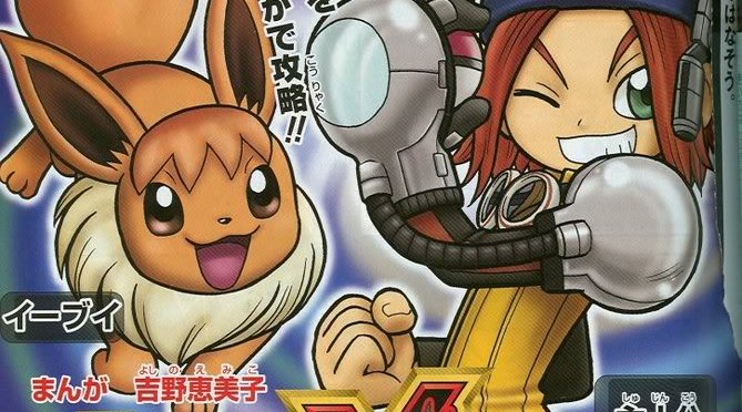 Pokemon XD: Gale of Darkness – Game Notes