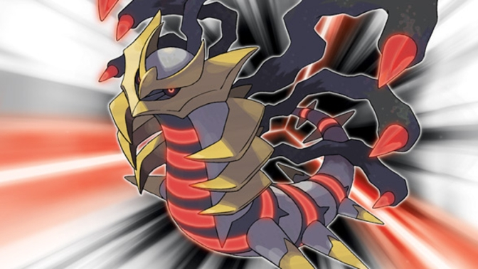 Pokemon Platinum - Giratina