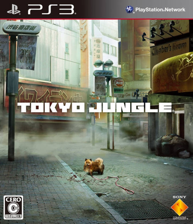 Random Game #38 – Tokyo Jungle [PlayStation Network]