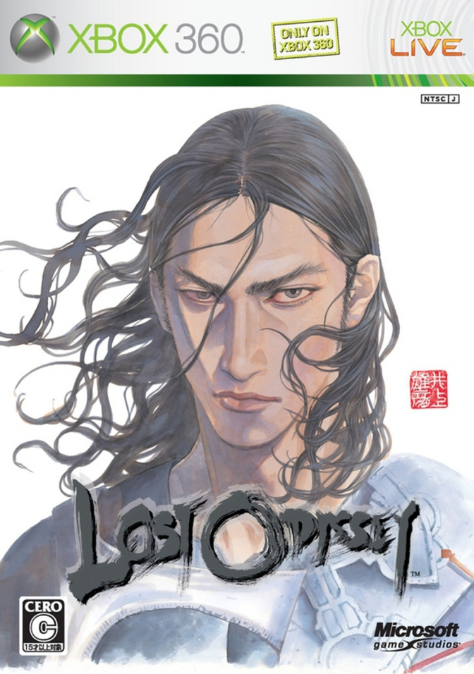 Lost Odyssey and My Disc Four Woes