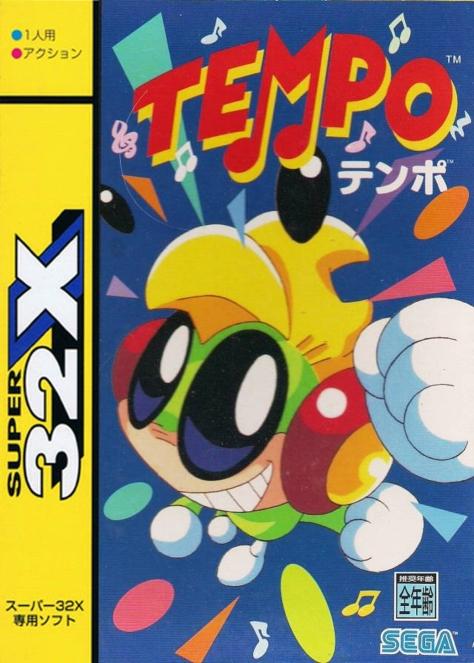 Tempo - Japan