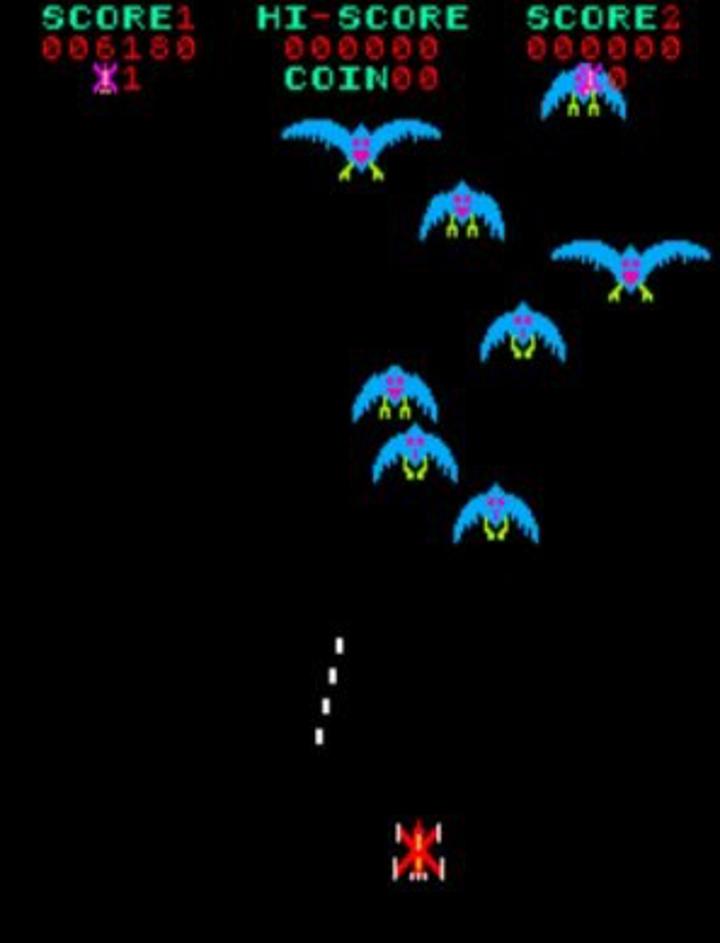 Phoenix - Arcade