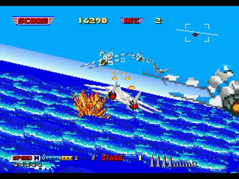 After Burner - Behind