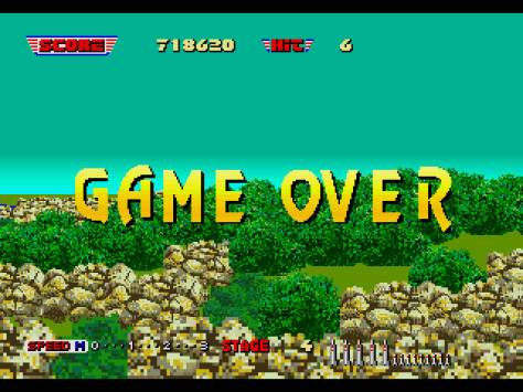After Burner - Game Over