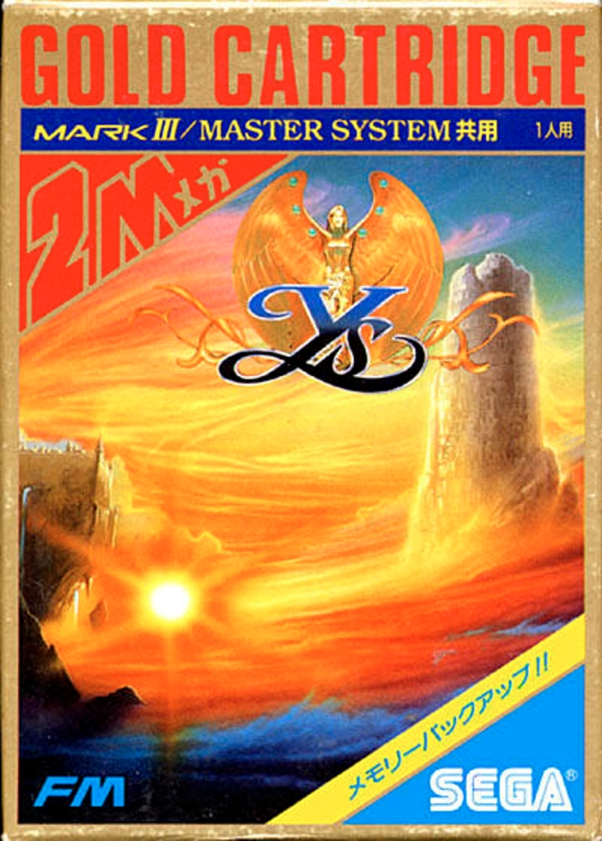 Ys The Vanished Omens - Japanese Box Art