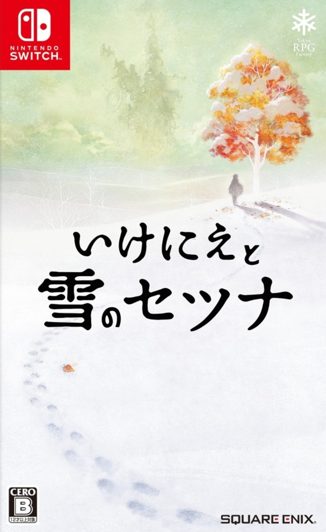 I Am Setsuna [Switch] – Review