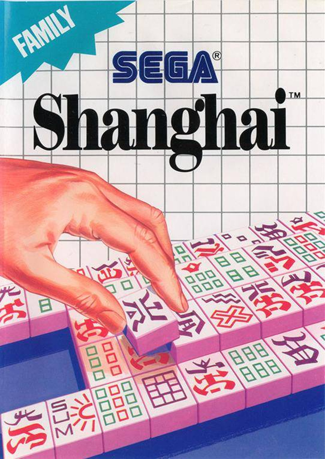 Shanghai - Sega Master System - American Cover