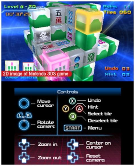 Mahjong Cub3d - Nintendo 3DS - Square