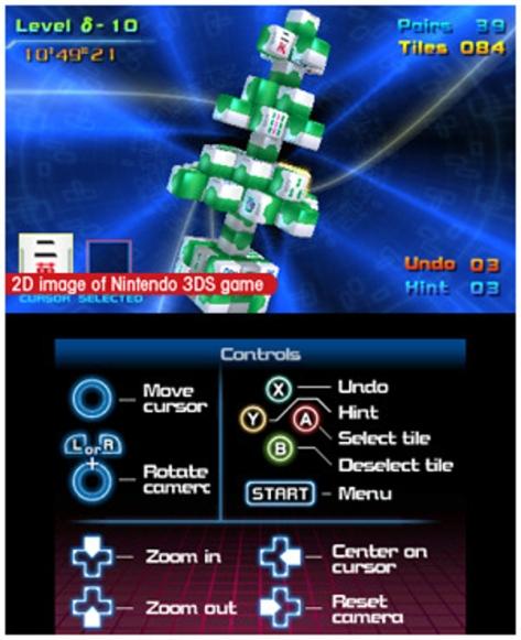 Mahjong Cub3d - Nintendo 3DS - Tree
