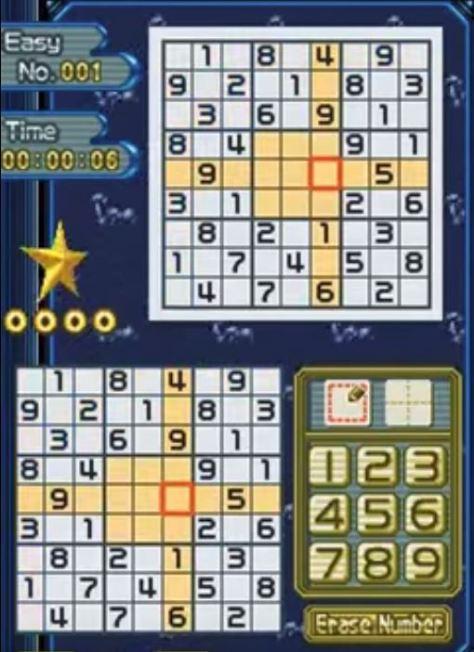 Sudoku Gridmaster - Nintendo DS - Puzzle