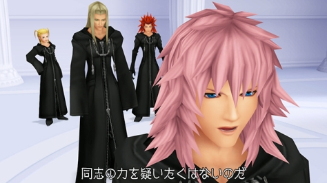 Kingdom Hearts Re Chain of Memories - PlayStation 3 - Organization XIII