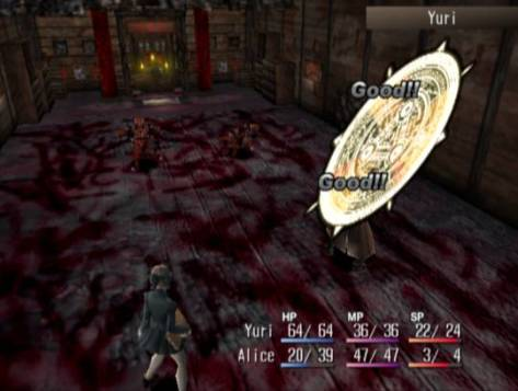 Shadow Hearts - PlayStation 2 - Judgment Ring