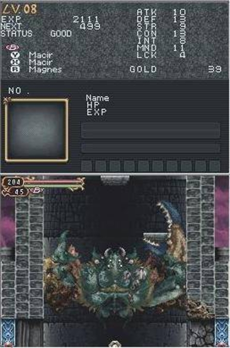 Castlevania Order of Ecclesia - Nintendo DS - Crabby