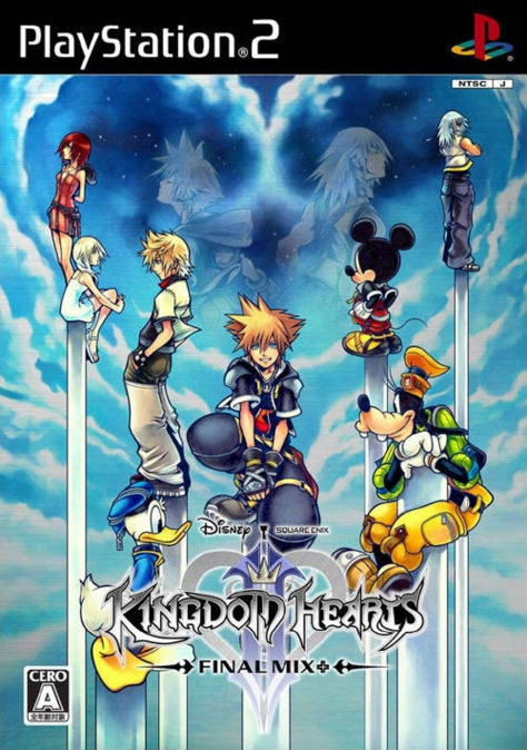 Kingdom Hearts II Final Mix+ - PlayStation 2 - Japanese Box Art