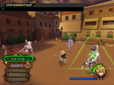 Kingdom Hearts II Final Mix+ - PlayStation 2 - Roxas