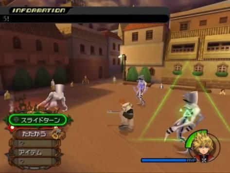 Kingdom Hearts II Final Mix+ - PlayStation 2 - Roxas