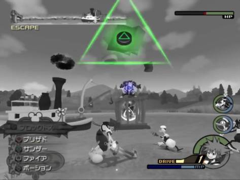Kingdom Hearts II Final Mix+ - PlayStation 2 - Steamboat Willie