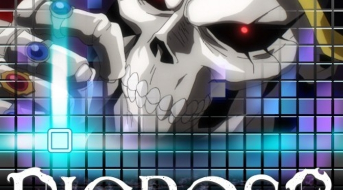 Picross: Lord of the NAzarick [Switch] – Review